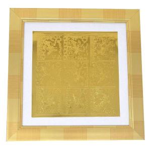 Feng Shui Golden Badge Plaque