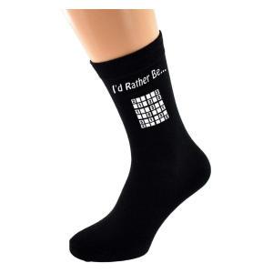 Funny Sudoku Socks