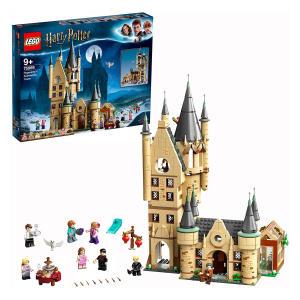 Harry Potter Hogwarts Castle Tower