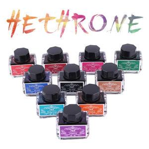 Hethrone 10 Colors Calligraphy Ink