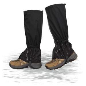 Hunting Leg Gaiters