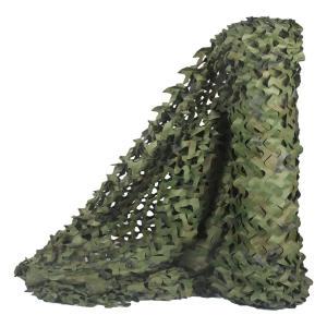 Hunting Roll Camo Netting