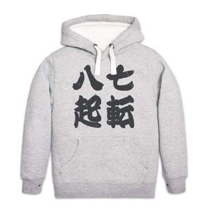 Japanese Calligraphy Hoodie