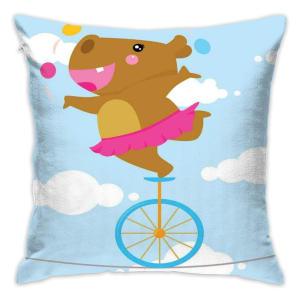 Juggling Hippo Cushion