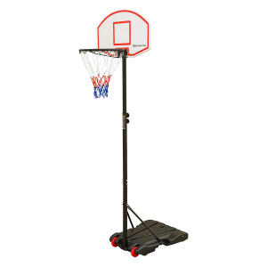 Junior Height Adjustable Basketball Hoop