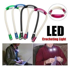 LED Neck Night Adjustable Flexible Light