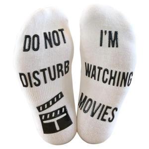 Do Not Disturb, I'm Watching Movies Socks