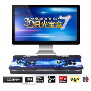 Pandora Key 7 Retro Arcade Console