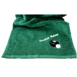 Personalised Lawn Bowls Towel
