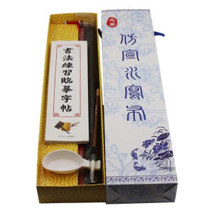 Reusable Chinese Magic Calligraphy Cloth Water Paper