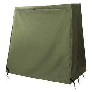 Table Tennis Waterproof Cover