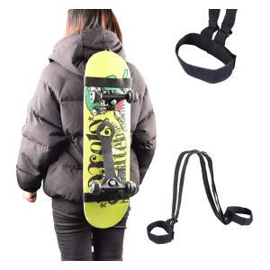 Universal Skateboard Shoulder Carrier Backpack