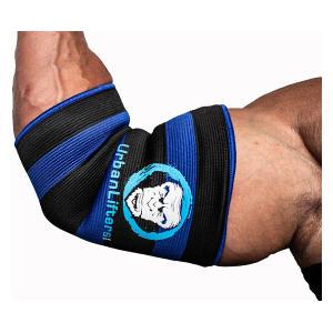 Urban Lifters Elbow Sleeves