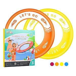 2 Pack Flying Disc Rings