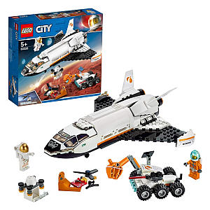LEGO City Mars Research Shuttle Spaceship