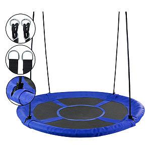 Nest Swing Set