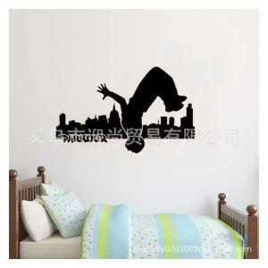 Parkour Vinyl Wall Sticker