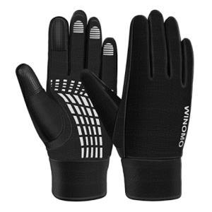 Sporting Parkour Gloves