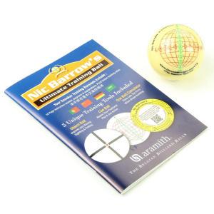 Ultimate Snooker Training Ball