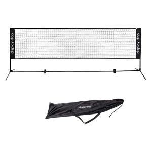 Adjustable Portable Badminton Net Set