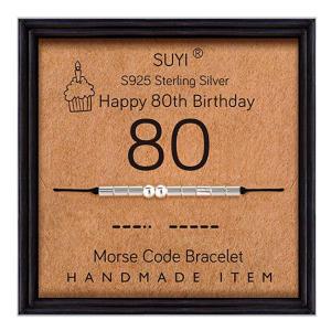 80th Birthday Morse Code Bracelet