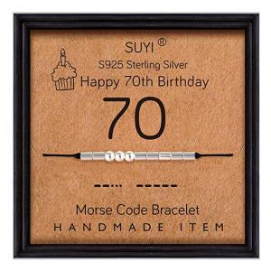 Happy 70th Morse Code Bracelet