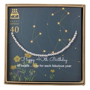 40 Bead Sterling Silver Bracelet