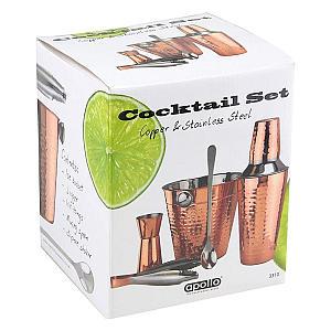 5 Piece Copper Cocktail Set