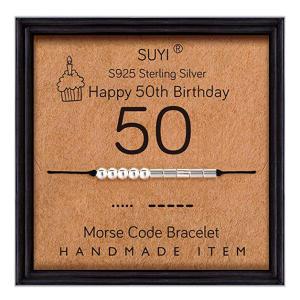 50th Morse Code Bracelet