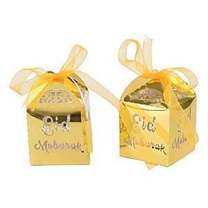 Eid Candy Box