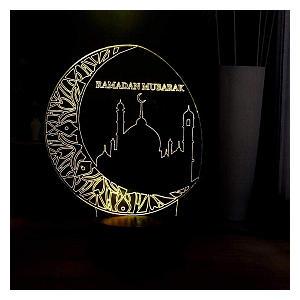 Eid Lamp