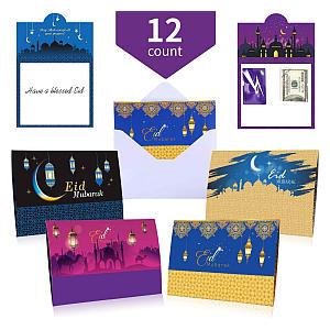 Eid Money Cards