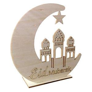Eid Ornament