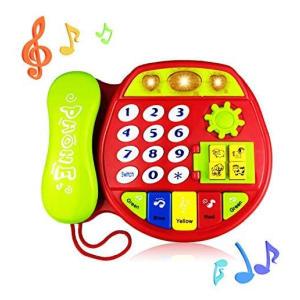 Music Telephone Toy