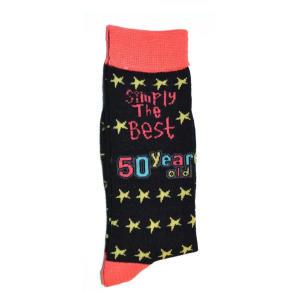 Novelty 50 Year Old Socks
