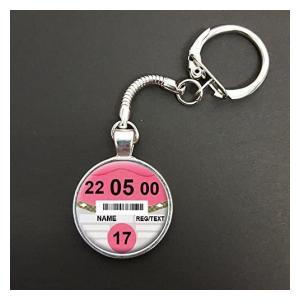 Personalised 17th Birthday Car Tax Disc Key Ring