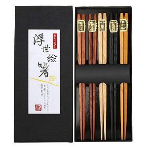 Wooden Japanese Chopsticks