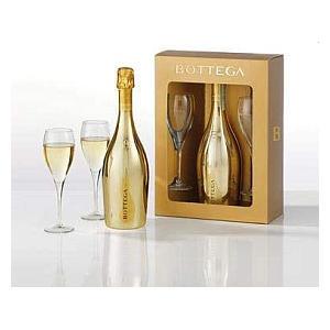 Bottega Gold Rarity Glass Set