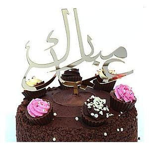 Eid Cake Decorations