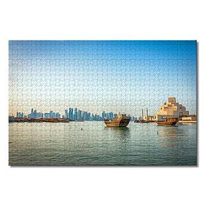 Islamic Art Museum Puzzle