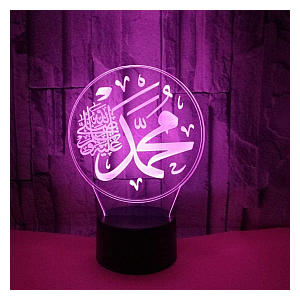 Islamic Bedside Light