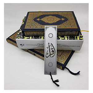 Islamic Book Mark