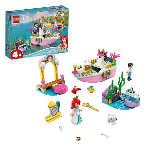 LEGO Little Mermaid Set