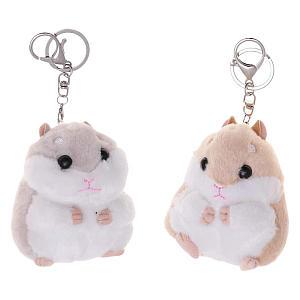 Plush Hamster Keyrings