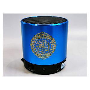 Qu'ran Bluetooth Speaker